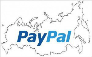 PayPal45c62a2f4ba7ee