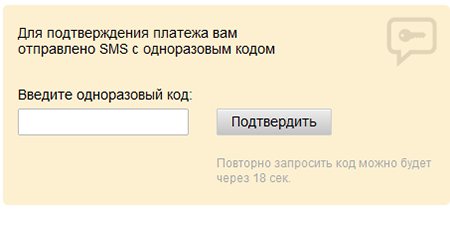 почему не приходит смс с кодом от киви5c62a4104323c