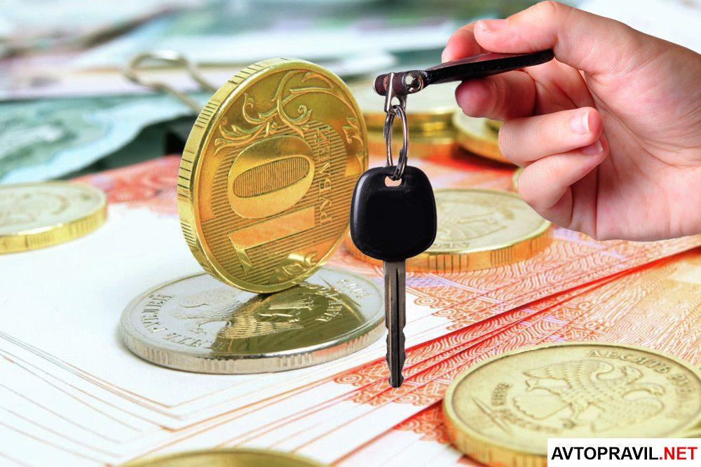 Рука держащая автомобильные ключи от авто на фоне рублей5c62a45b5ad20