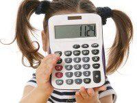 двойной налоговый вычет матерям одиночкам5c62a4bc9b4fe