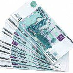 потребительский кредит наличными без справок и поручителей5cb444e5e5ef0
