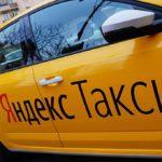 Как стать водителем в Яндекс такси5cb461067346b