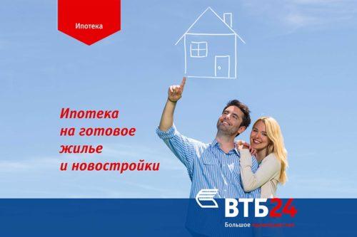 Реклама5cb55e1ed1099
