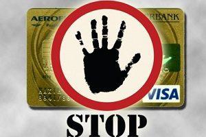 yak-zablokuvati-bankivsku-kartu-oshadbanku5c62aa85414ff