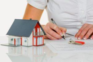 Как оформить ипотеку5c62aae1c34cd
