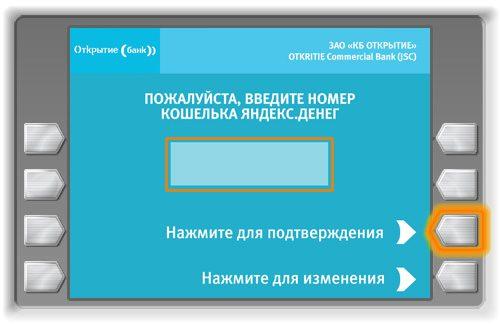 Идентификация Яндекс кошелька, пошаговая инструкция5cb6f61d5256a