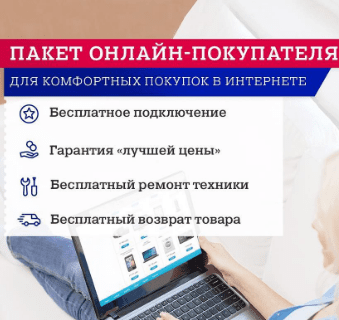 Как пополнить виртуальную карту Почта банк?5c62ae915f80c