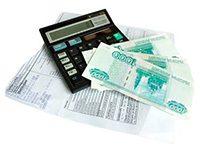 госпошлина за регистрацию договора ипотеки5c62af65c90eb