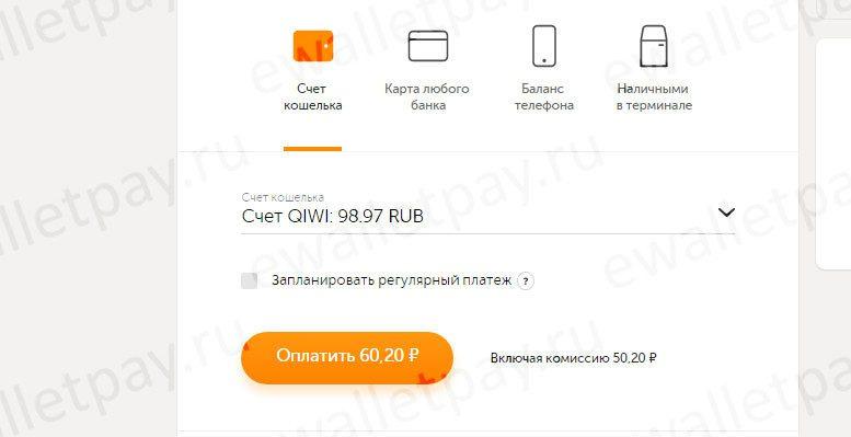 Перевод денег со счета Киви на Яндекс карту5cb790a46b131
