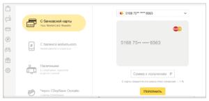 Привязка карты к кошельку Яндекс.Деньги осуществляется автоматически5cb790a5b96f2