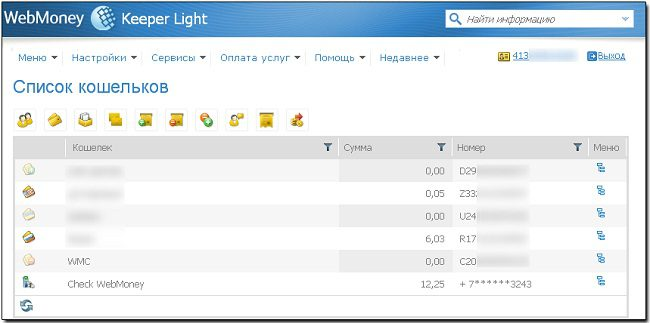 Вид Keeper Light5c62b0c7585b9