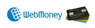 В России WebMoney является популярнейшим ресурсом для совершения интернет-платежей5c62b0d14bb3c