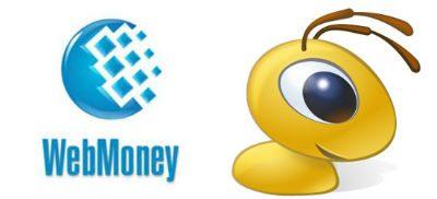 Такую процедуру можно совершить при помощи банковской карты, денежного перевода, мгновенного перевода, через электронные терминалы или в отделении банка5c62b0d189e12