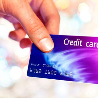 Кредитная карта без проверки кредитной истории5cb801227d098