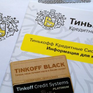 Снятие наличных с кредитной карты Тинькофф5cb8012326302