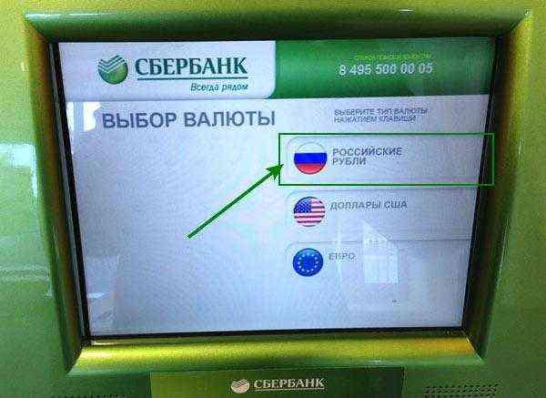 Обмен валюты5c62b1d10825f