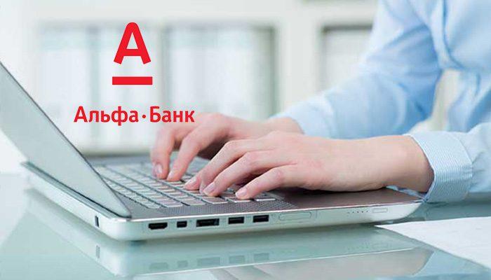 вход в азон альфа банка с паролем5c62b4af21b62