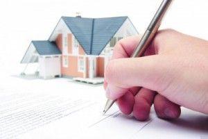 Оформление ипотеки на покупку дома5c62b5683348f