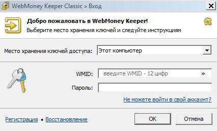 WebMoney5c62b7947a0ca