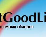 GetGoodLinks5c62b7d339861