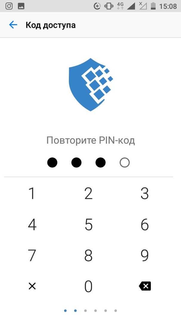 пин-код для вебмани5c62b7d8929ca