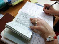 Как восстановить трудовую книжку5c62b9e606861