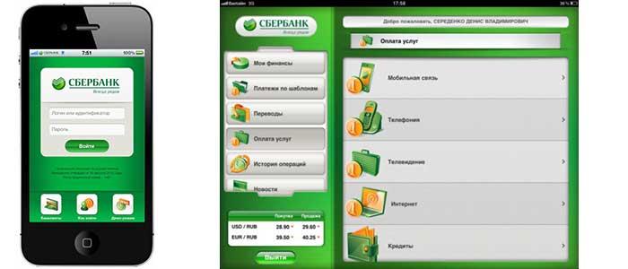 оплатить домашний телефон ростелеком5c62ba15349a2