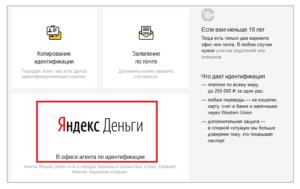 Получить статус путём заполнения анкеты могут только граждане РФ возрастом от 18 лет и старше5c62ba269a683