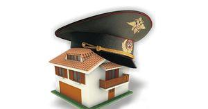 Условия предоставления военной ипотеки5c62ba6b2dac1