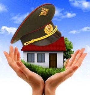 Изменения в условиях предоставления военной ипотеки5c62ba6f20182