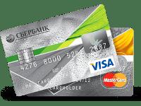 виды кредитных карт сбербанк5c62bdca9ed58