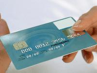 кредитная карта открытие5c62be25d19d8