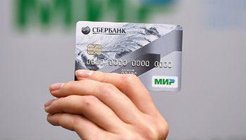 Сбербанк – крупнейший банк России5c62be680aa11