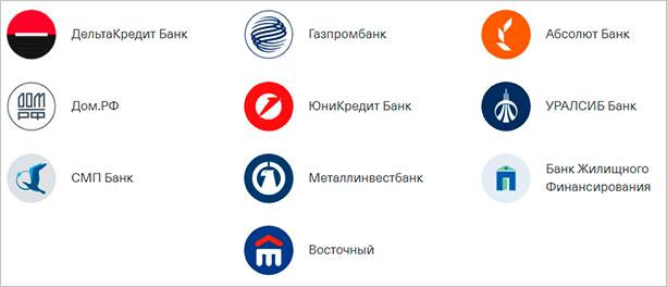 Партнеры Тинькофф Банка5c62c084df81a