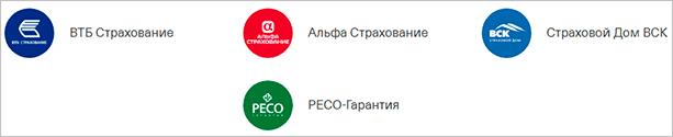 Страховые компании5c62c08519ac8