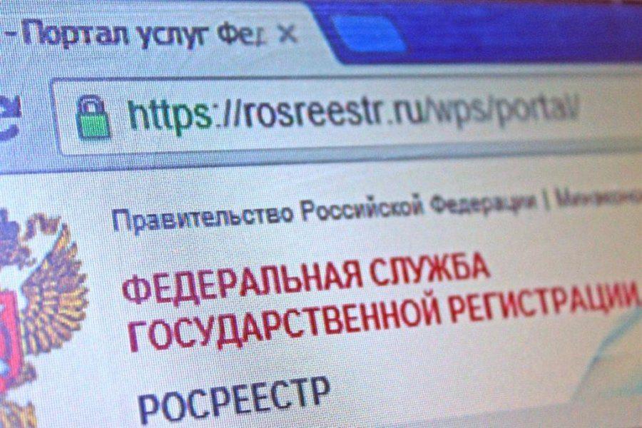 Госпошлина за регистрацию договора ипотеки онлайн5c62c1416389f