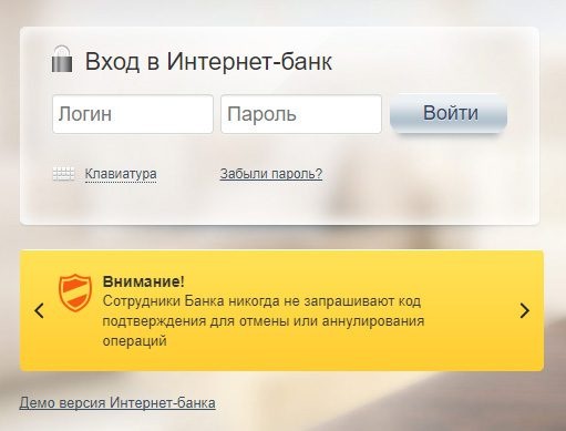 Вход в Личный кабинет банка Русский Стандарт5c62c1dc299d9