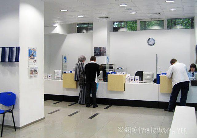 Офис Банка Русский Стандарт5c62c1e7abed0