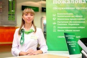 Оплата услуг ЖКХ через различные сервисы Сбербанка5c62c20f0f236