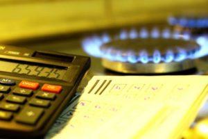 Можно включить автоплатеж за оплату услуги газоснабжения5c62c2119625d