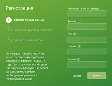 страница регистрации5c62c2d68fd34