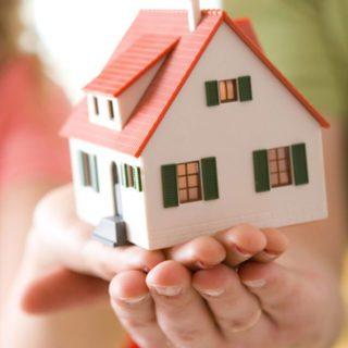 Ипотека на жилье — что это и как получить?5c62c3b333ab7