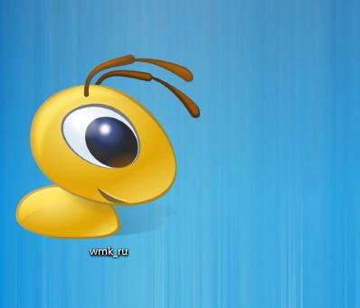 загруженный файл WebMoney5c62c3f4de623