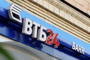 Ипотечный бонус ВТБ245c62c41c7b631