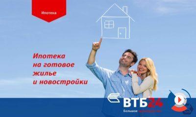 Отнеситесь внимательно к процедуре оформления ипотеки для положительного результата5c62c4c9dfe7f