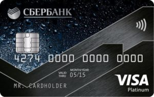 Премиум карта Сбебанка Platinum5c62c549ca8bc