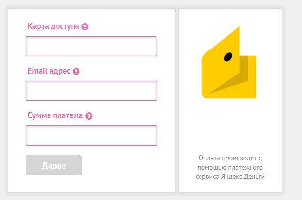 Пополнение Яндекс Деньгами5c62c5caea00d