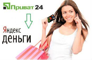 Платёжная система Яндекс.Деньги – одна из самых распространённых на территории России5c62c6535cfc0