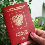 Бланк заявления для замены паспорта в 20 лет5c62c6cc0a916