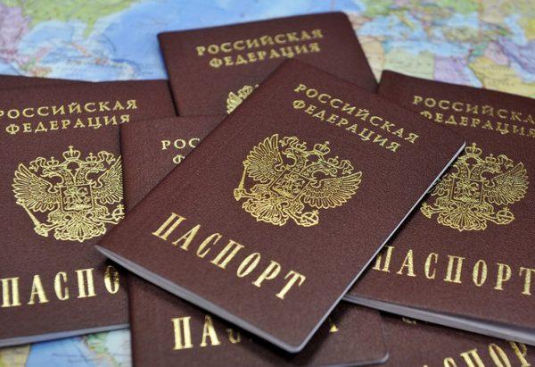 Российский паспорт5c62c6cc4abf5